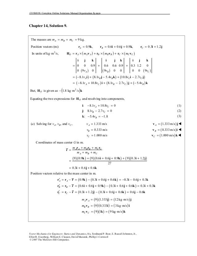 solution manual for meriam dynamics chapter 3
